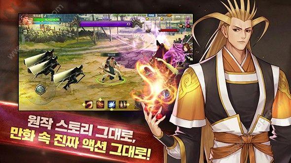 热血江湖M56net必赢客户端官方网站必赢亚洲56.net手机版正版下载图2: