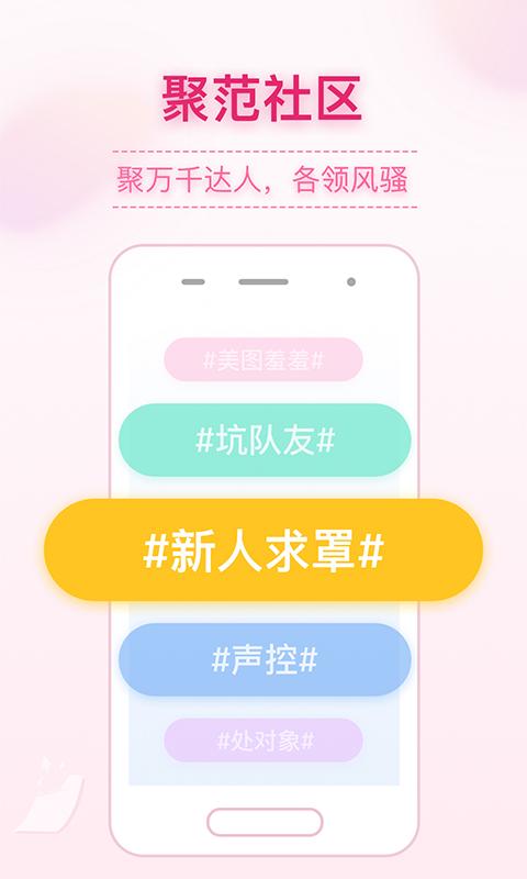 蓝眼直播二维码官方最新版app下载图1: