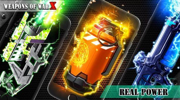 战争武器X激光枪必赢亚洲56.net必赢亚洲56.net手机版版下载图3:
