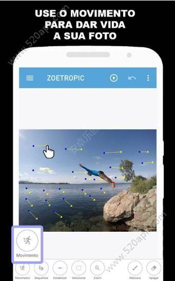 zoetropic free汉化版软件官方app下载图1: