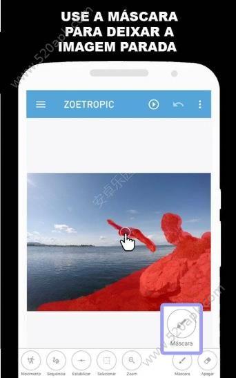 zoetropic free汉化版软件官方app下载图3: