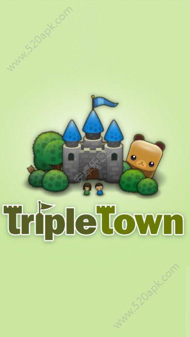 三重镇  Triple Town图2: