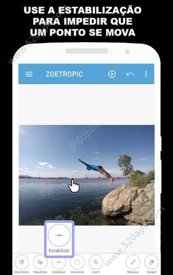 zoetropic app专业版拍照软件下载图4: