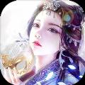 SpringGame长生劫游戏官网下载安卓版 v1.0