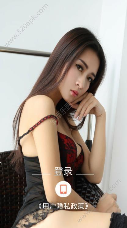 艳福直播最新破解版app下载图1: