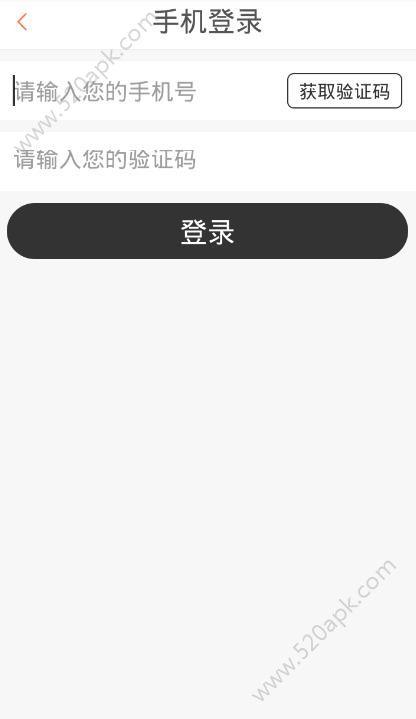 艳福直播二维码官方手机版app下载图2: