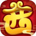 西游高爆版官方网站下载正版游戏 v1.0