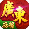 星辰广东麻将九游官方网站下载正版必赢亚洲56.net v1.0