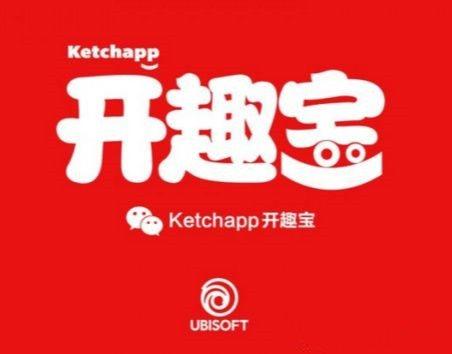 ketchapp开趣宝是什么£¿开趣宝玩法介绍[多图]