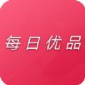 每日优品购物app手机版下载 v1.4.0