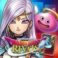 勇者斗恶龙强敌对决官方网站必赢亚洲56.net手机版正版下载 v1.0.1
