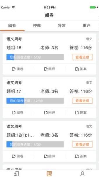 七天网络app在哪里下载?七天网络app官方下载安装介绍[多图]