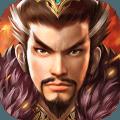 千军计手机版必赢亚洲56.net官方最新版 v1.0.0