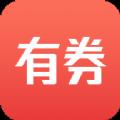 有券冲顶助理app手机版下载 v3.7.9