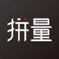 拼量商城官方手机版app下载 v1.0