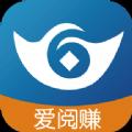 爱阅赚赚钱软件手机版app下载 v1.0