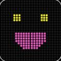 打call应援灯手机版app下载 v1.1.2