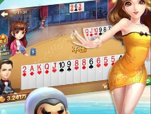 微信欢乐斗地主游戏官方网站下最新版图1: