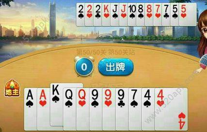 微信欢乐斗地主游戏官方网站下最新版图2: