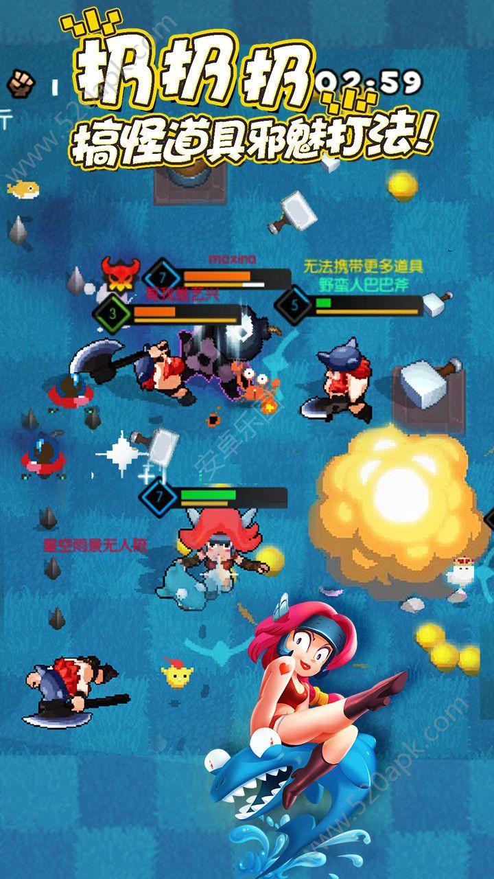 野蛮人大作战官方网站正版游戏图3:
