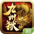 九州狱官方网站下载正版游戏安装 v1.0