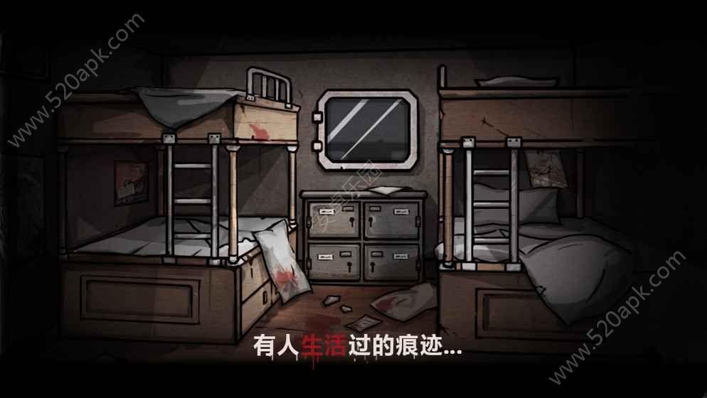 诡船谜案必赢亚洲56.net必赢亚洲56.net手机版版免费下载图5: