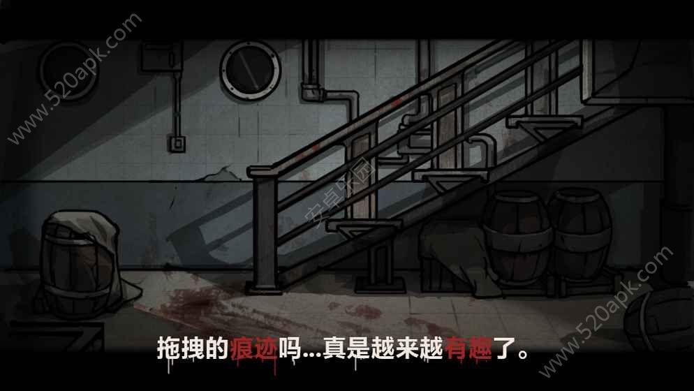 诡船谜案必赢亚洲56.net必赢亚洲56.net手机版版免费下载图4: