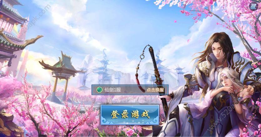 青云3D官方网站图2