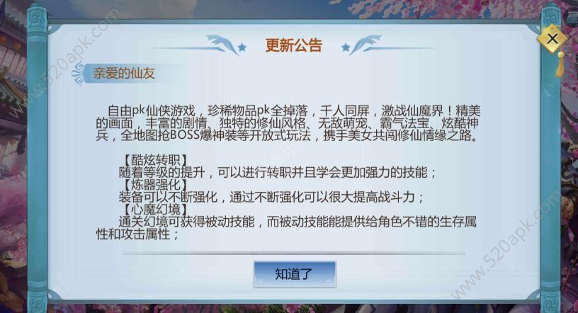 青云3D官方网站图3