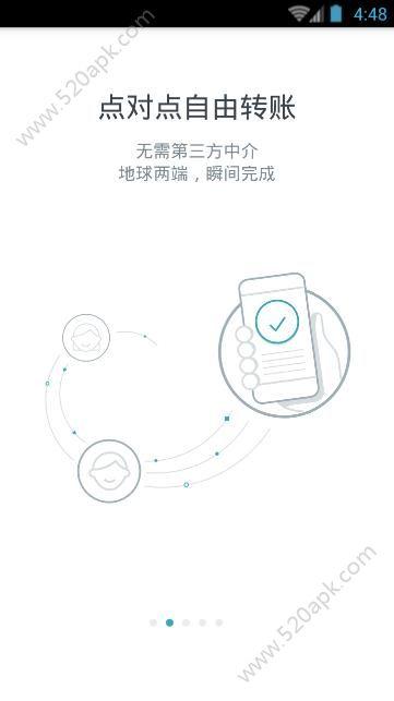 imToken钱包官方版app下载  v1.4.0图2