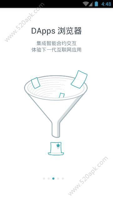 imToken钱包官方版app下载  v1.4.0图3