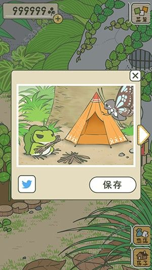 旅行青蛙无限幸运草中文汉化破解版下载图3: