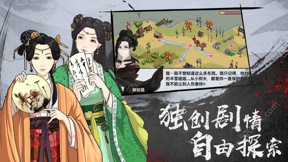 汉家江湖1.2.1无敌内购最新修改版图片3