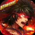 超神觉醒手游官方网站正版游戏 v1.1.0.1644