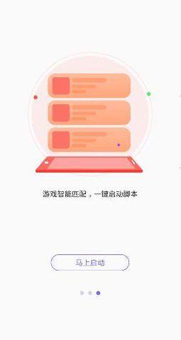 叉叉酷玩软件下载安装app官方手机版图1: