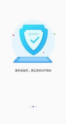 叉叉酷玩软件下载安装app官方手机版图2:
