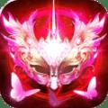 魔域正版手游官方网站安卓版 v6.1.0