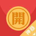 微信抢红包神器app最新版2018下载 v4.09