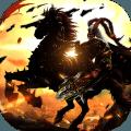 朕的江山皇帝争夺战官方网站正版游戏 v1.4.93