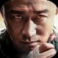 战舰猎手官方网站正版必赢亚洲56.net v1.5.0