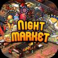 Nightmarket夜市物语手机版