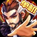 乱世曹操传RPG官方网站下载最新单机版 v1.1.61