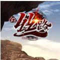 游艺春秋全民丝路官网版