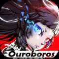 乌洛波洛斯计划中文无限金币内购破解版(Ouroboros Project) v0.0.56