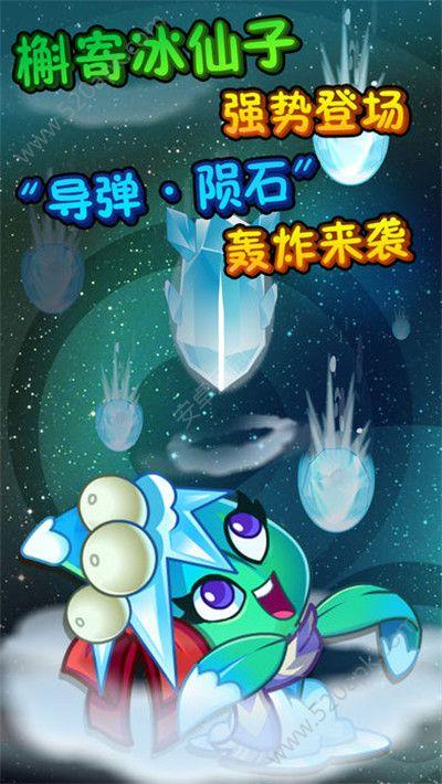 植物大战僵尸2蒸汽时代无限金币中文内购破解版下载  v2.2.3图2