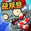 植物大战僵尸2蒸汽时代无限金币中文内购破解版下载 v2.2.3