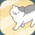 猫咪可爱我是幽灵1.0.8汉化版