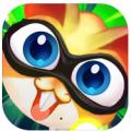 疯狂动物岛56net必赢客户端官方网站必赢亚洲56.net手机版正版下载 v1.0