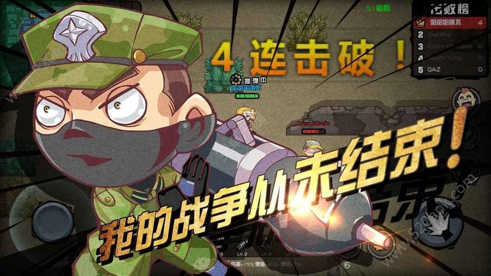 荒野大作战官方网站正版游戏下载安装  v1.2.3图3