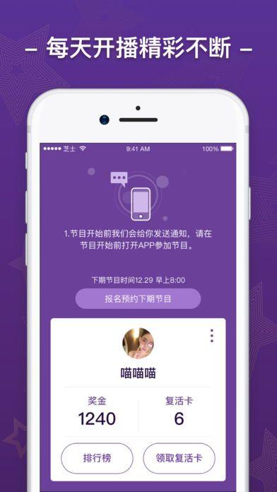 芝士超人答题软件手机版app下载图3: